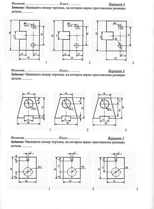 ботвинников класс чертежи 11 черчение гдз