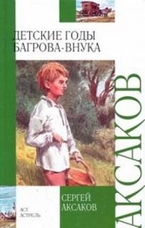 книги-дети разума сочинение