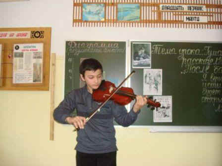 Толстой после бала описание ивана васильевича после бала