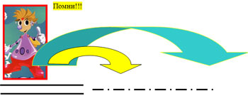 сочинение рассуждение деепричастные обороты помогают охарактеризоват