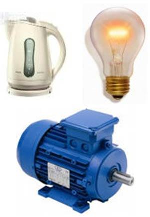 потребители электрической энергии это