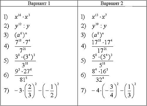 Решение задач со степенями физика решение задач на ранг матрицы