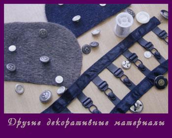 Фото из галереи вязание картинок