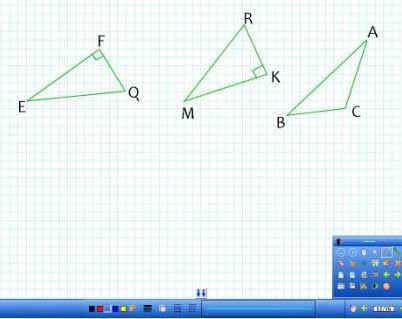 картинка прямоугольного параллелепипеда