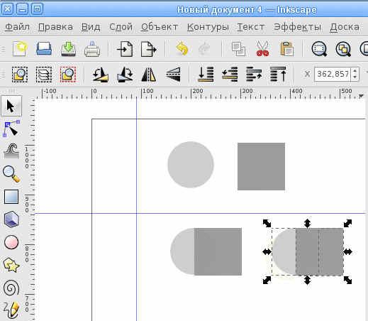 Инструмент Рисовать круги
