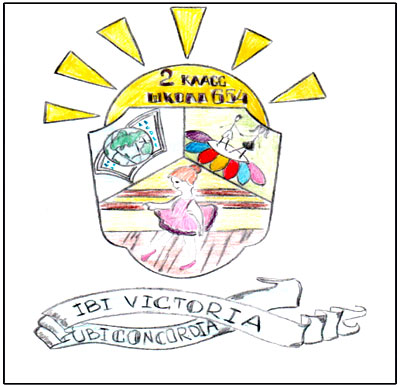 Как нарисовать ребенку герб семьи Сайт о рисовании