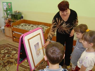ознакомление дошкольников с изобразительным искусством: