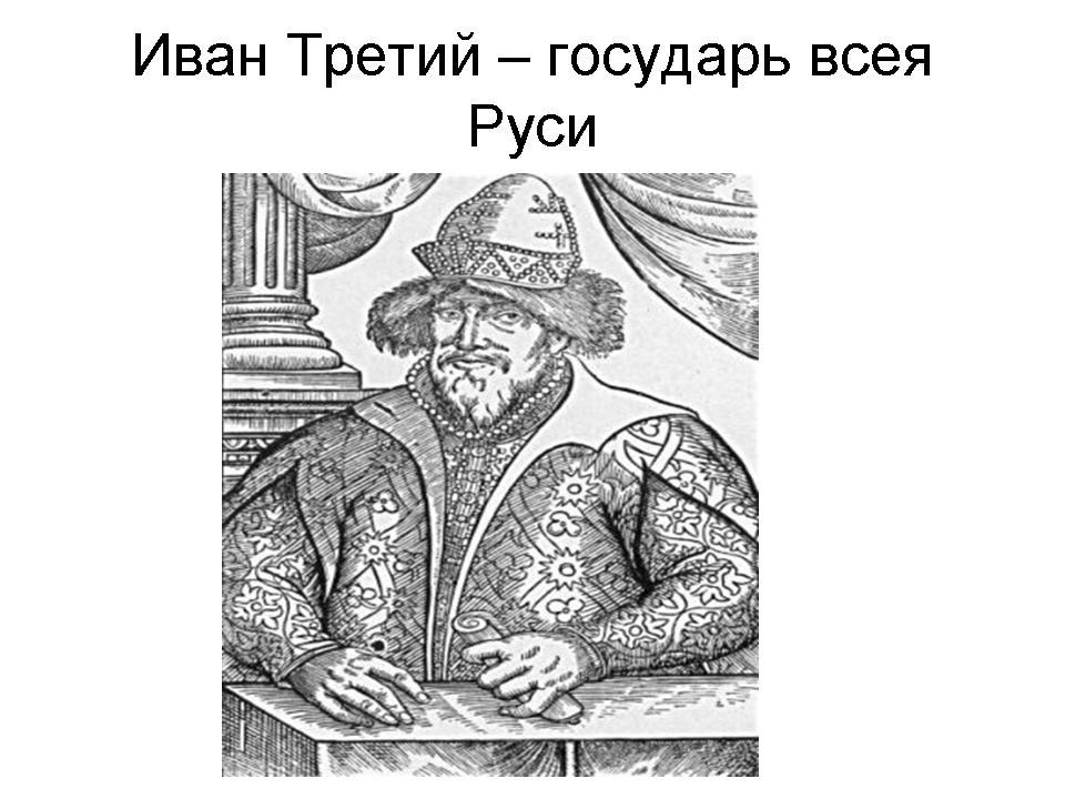 Судебник Ивана 3 Кратко