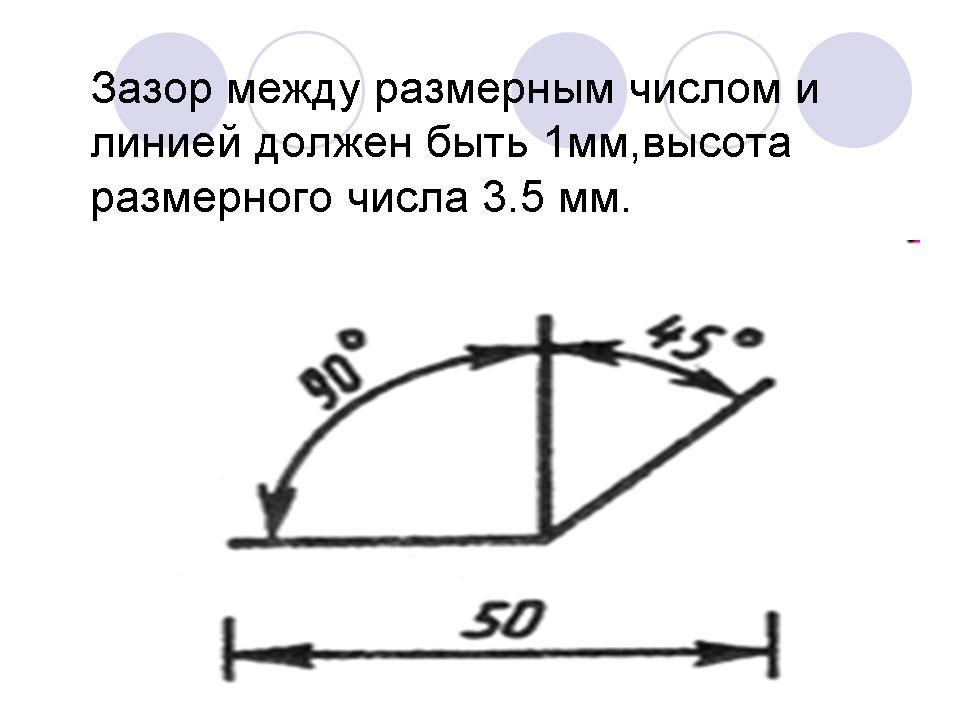 инженерная графика миронова миронов:
