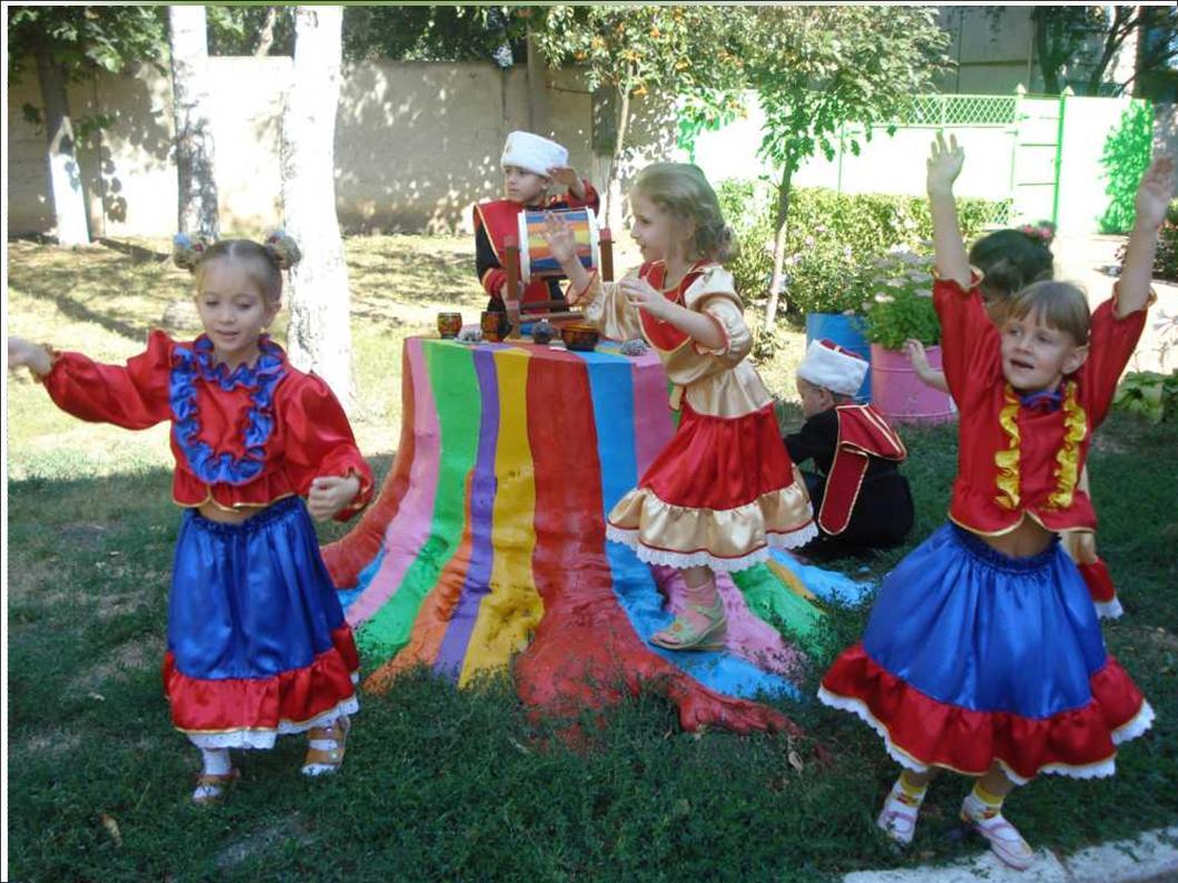 народные осенние календарь праздники урок презентация
