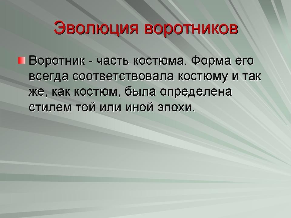 ebook Biometric Authentication: ECCV 2004 International Workshop, BioAW