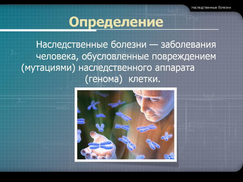болезни человека вызываемые паразитами