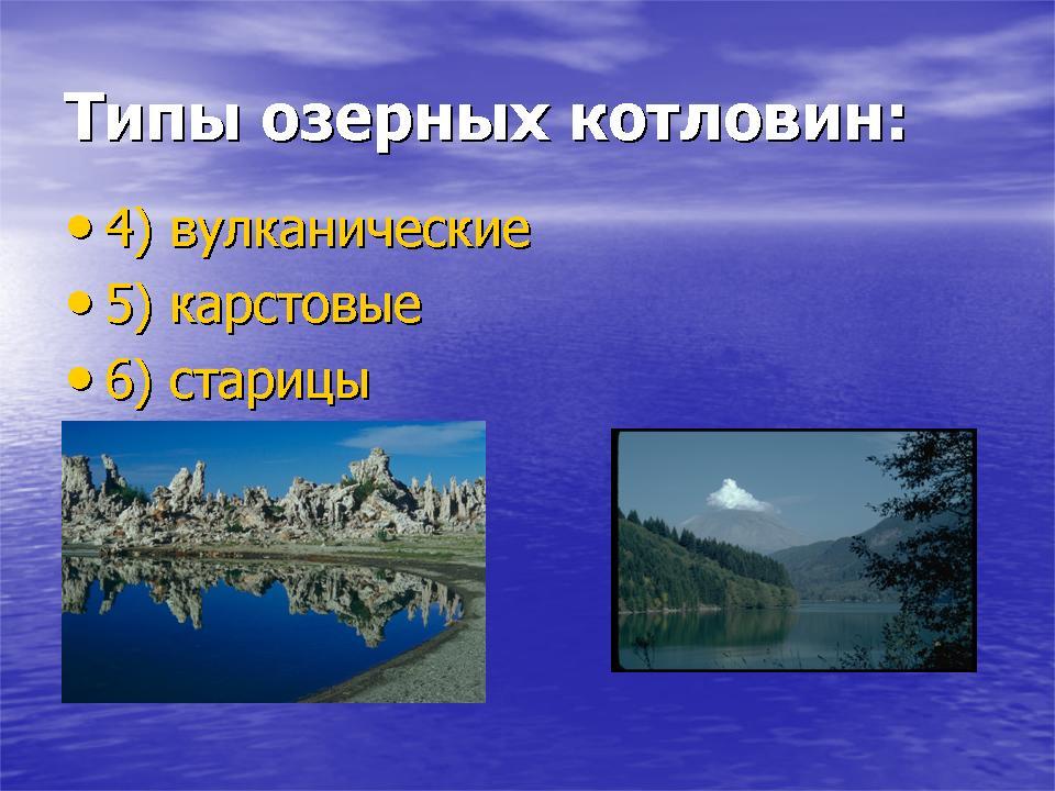 географические координаты озера байкал