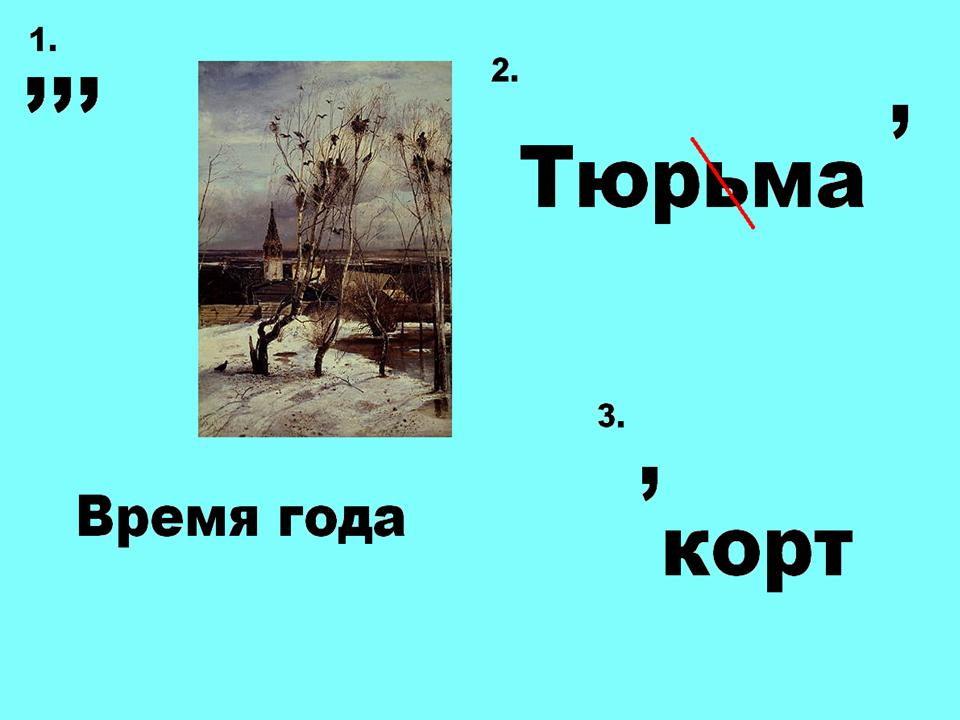 композиция в натюрморте презентация: