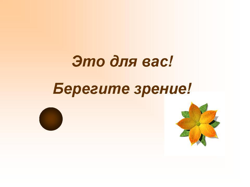 "урок (ИЗО + информатика) ""Графика ...: festival.1september.ru/articles/593665"