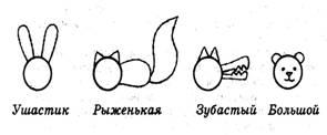 Ушакова, Гавриш