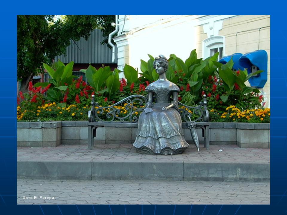 Памятник Сантехнику (в обиходе Степан или Степаныч). .  Установлен в День города Омска в 1998 году. .