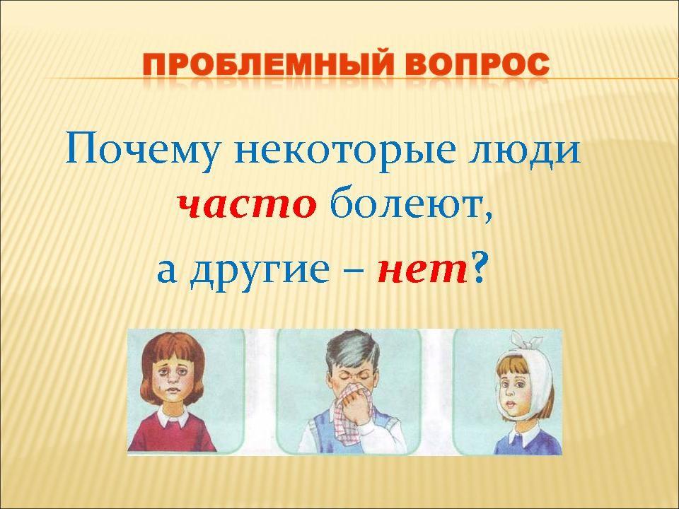 гдз по русскому языку 2 класс планета знаний
