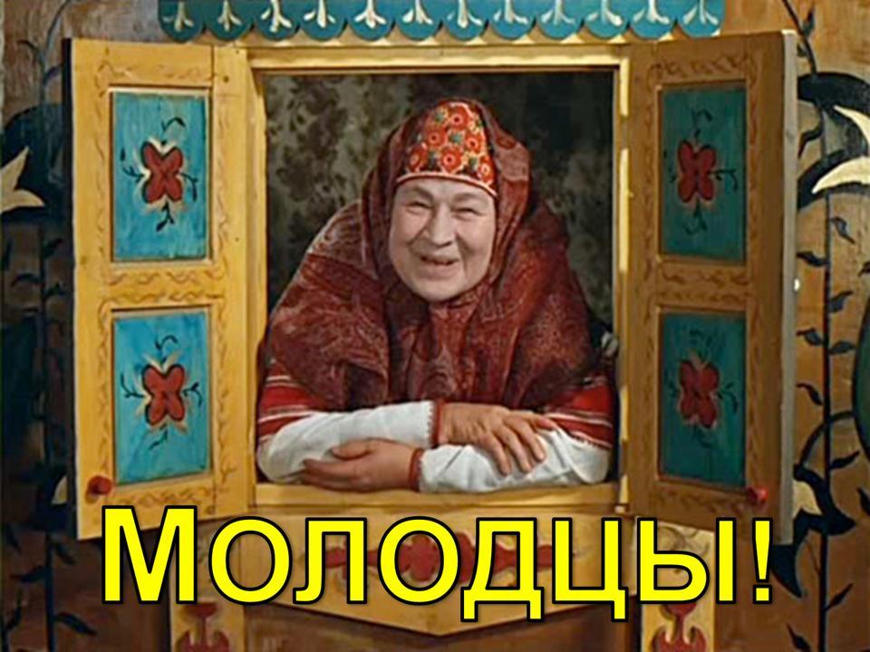 Венецианская комиссия согласилась, что причастность к режиму Януковича - повод для люстрации, - Петренко - Цензор.НЕТ 328