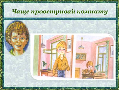 Шаповалова Читательский Дневник Иду В 4 Класс