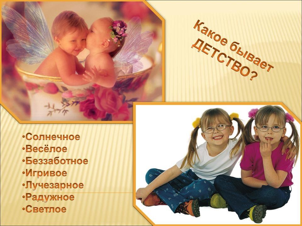 познакомьтесь с основными положениями конвенции о правах ребёнка