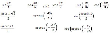 Простейшие тригонометрические