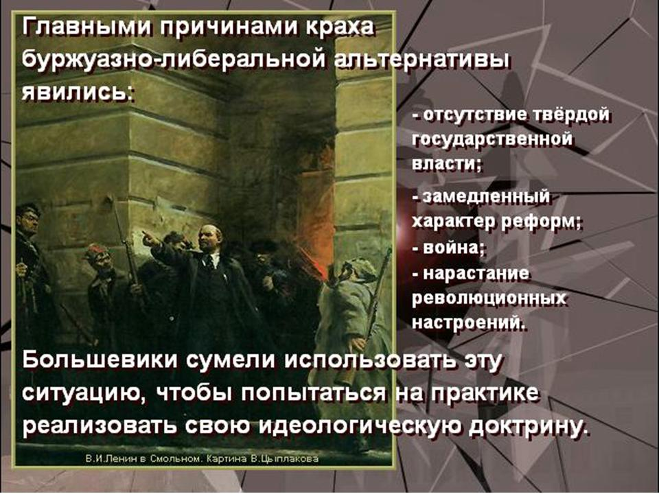 Горький м, несвоевременные мысли и рассуждения о революции и культуре (1917-1918 гг