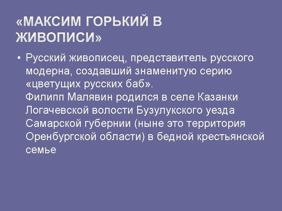 Эссе особенности русского менталитета 8543