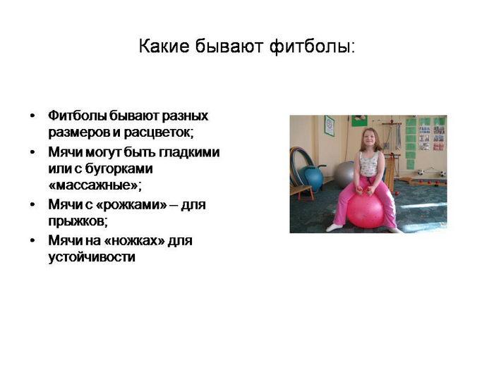Нет детскому сколиозу массаж и гимнастика видео