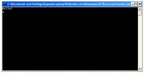 Текст программы на delphi
