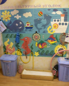 Развивающий уголок в детском саду