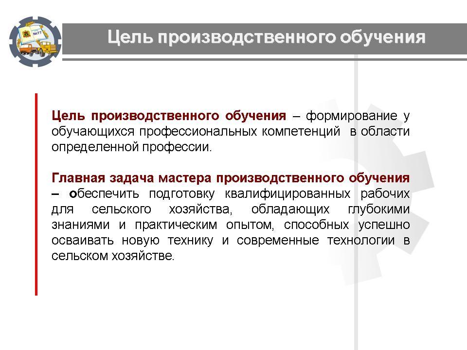 Работа трактористом в Белоруссии. Поиск вакансии.