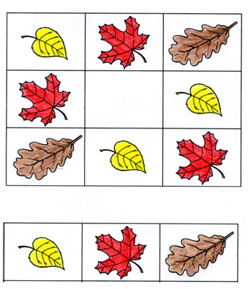 осенний лист картинка для детей