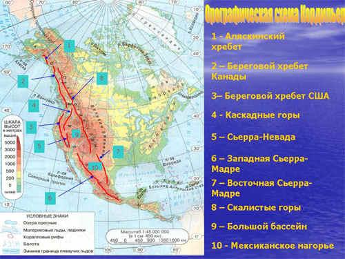 Центральные равнины центра́льные равни́ны — низменности внутренней части северной америки, в сша и канаде, высотой м.