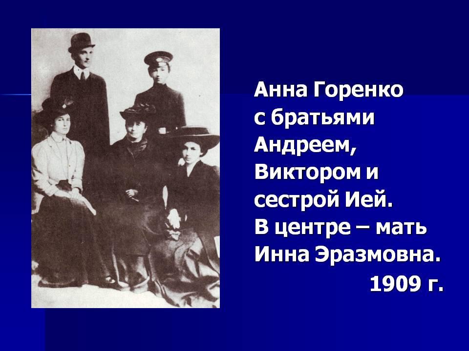 Сочинение Анна Ахматова Гордость