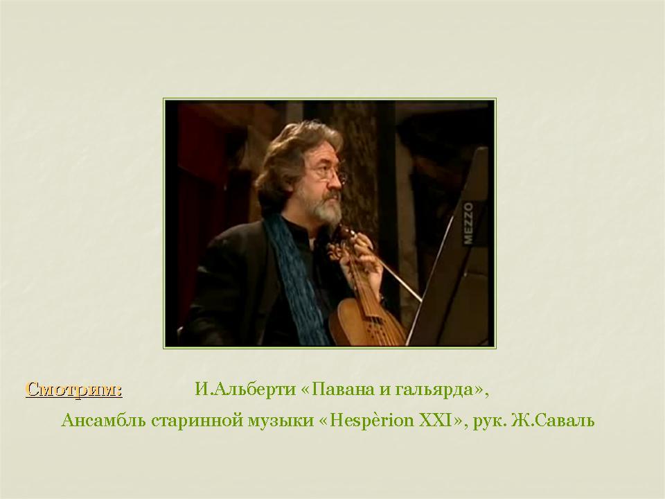 знакомство с композиторами рф