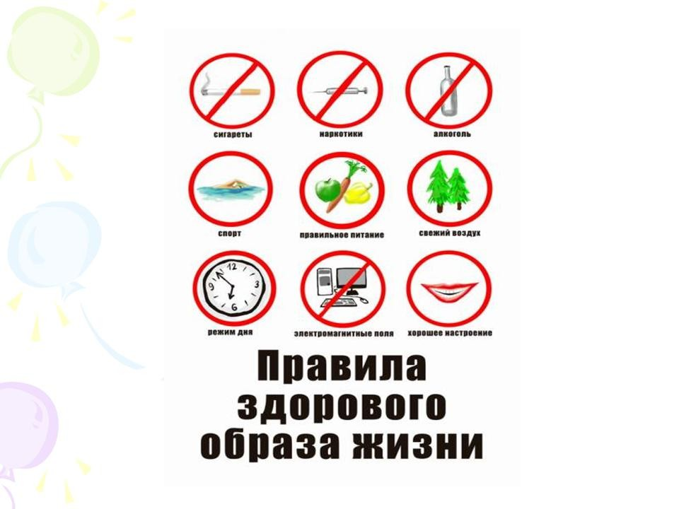4. Экскурсия в... День Здоровья, День Туризма.(выход в тундру, на стадион).
