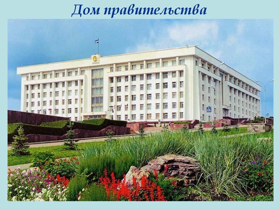http://festival.1september.ru/articles/606805/presentation/04.jpg