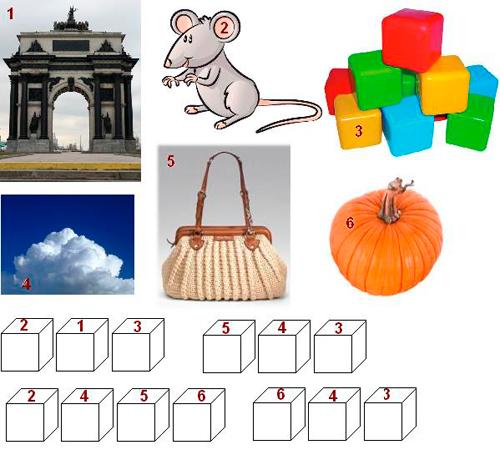Примеры слов со схемами фото 445