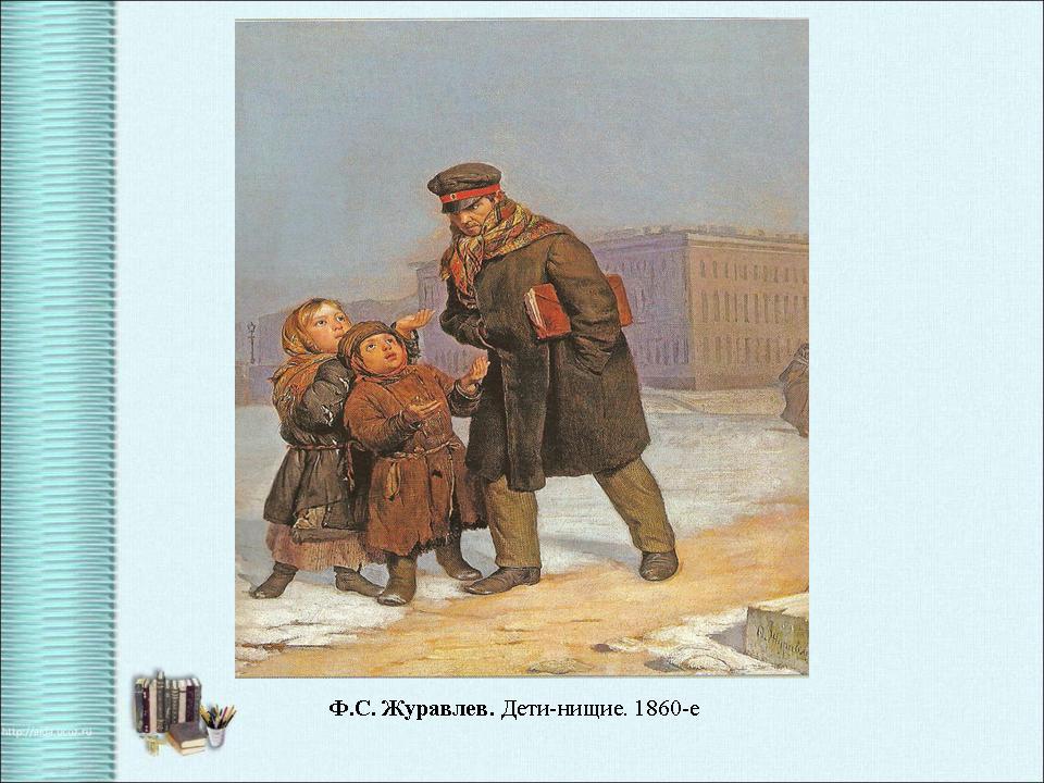 сочинения по литературе 5 класс 2100 в.г. короленко «в дурном обществе»