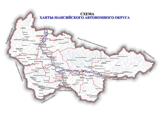центр Сургутского района