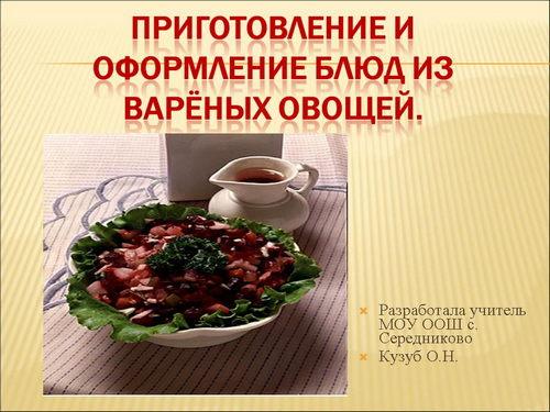 Как приготовить сосиски в тесте в домашних условиях в духовке