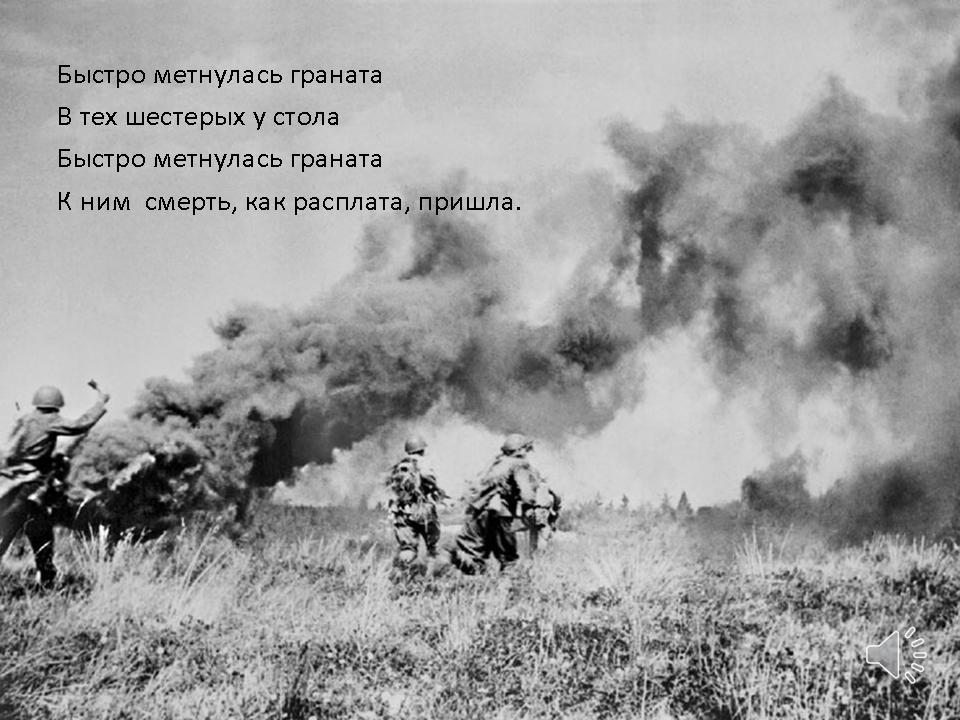 Будни войны,окопная правда,история Великой Отечественной Россия и Германия,Красная Армия,вермахт,1941-1945,годы войны...