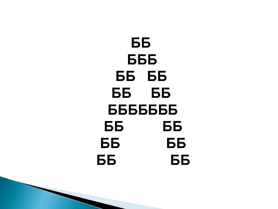 знакомство с цифрами знаками
