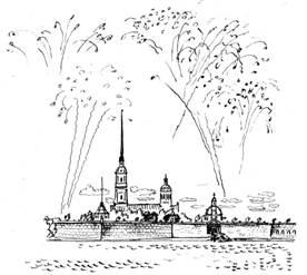 раскраски петропавловская крепость проект мой петербург