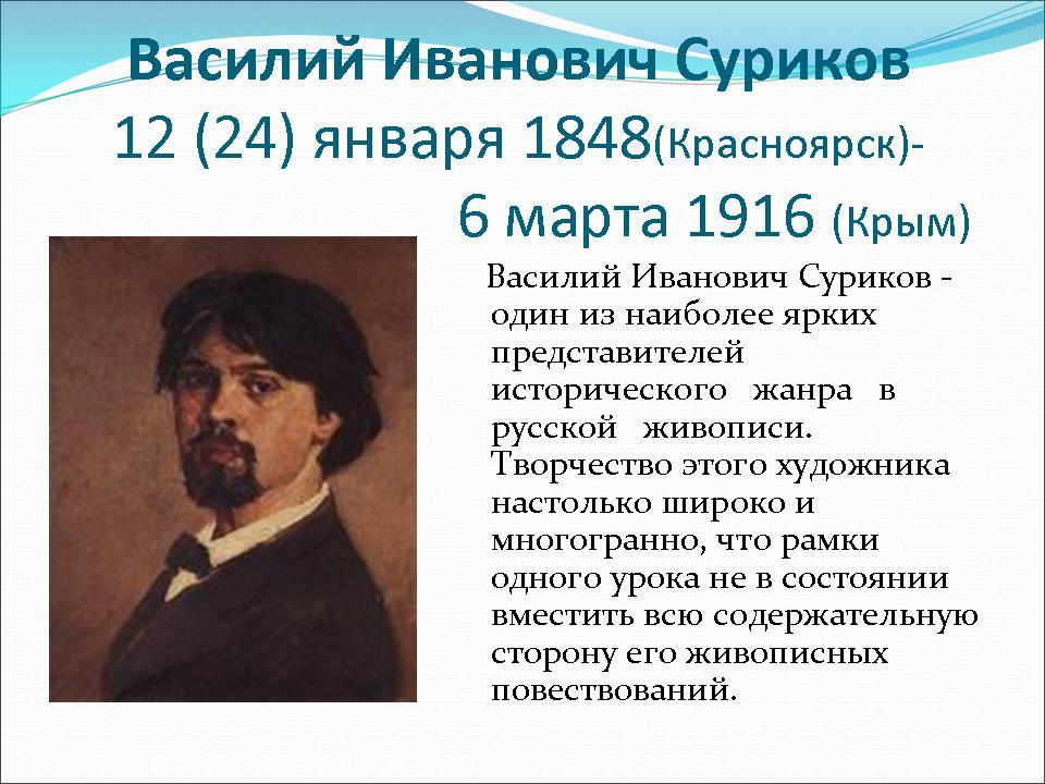 урок и презентация по теме творчество в. набокова