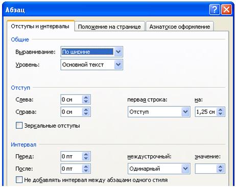 Июнь 2013 можно ли в дипломной работе помещать эпиграф создали термобелье для