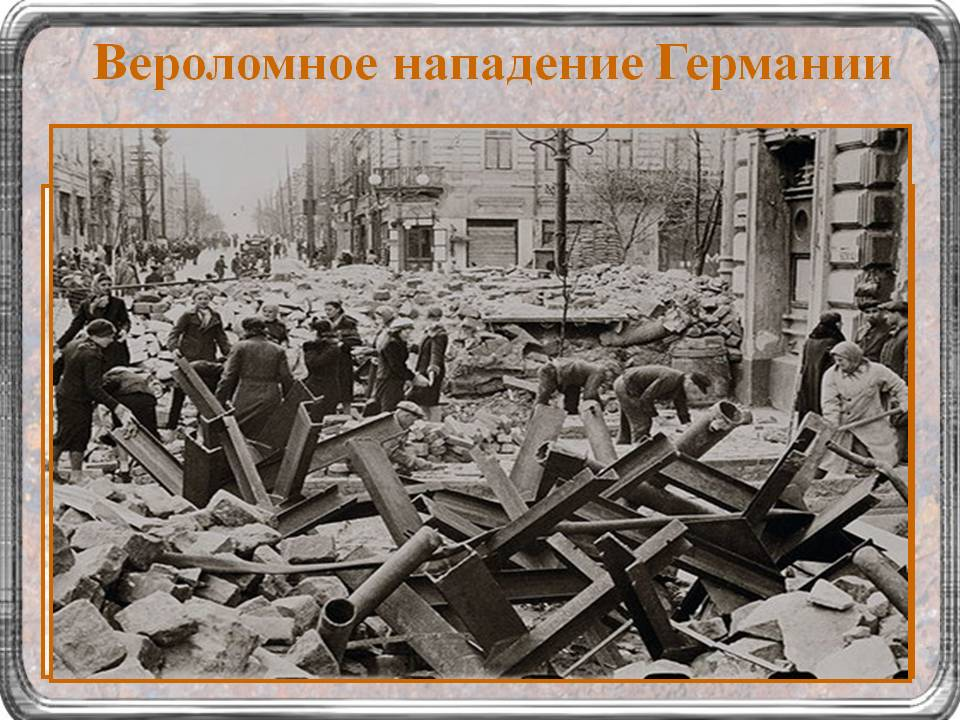 Фото ростов история.