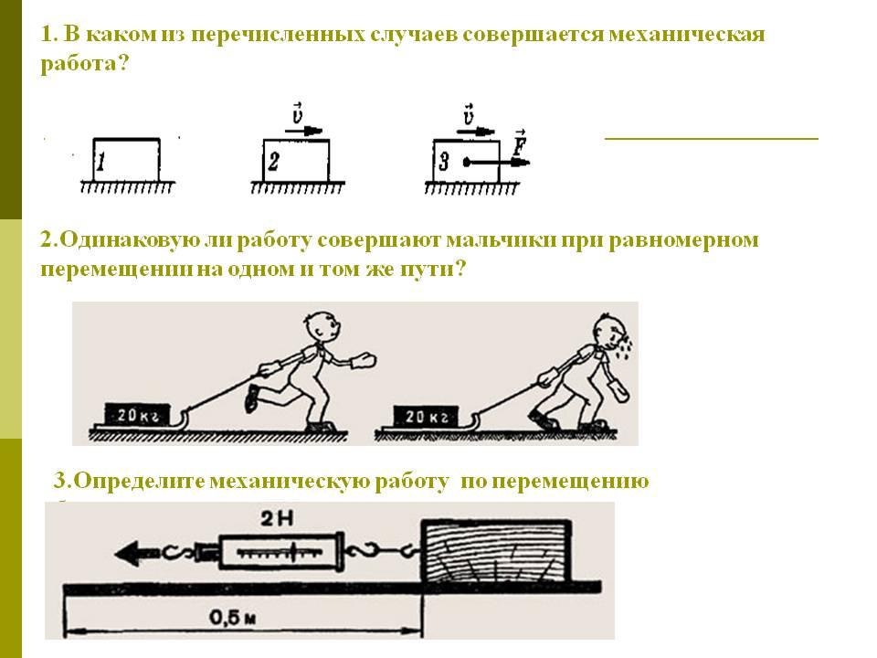 Бухгалтерский Баланс Украина Скачать Бланк