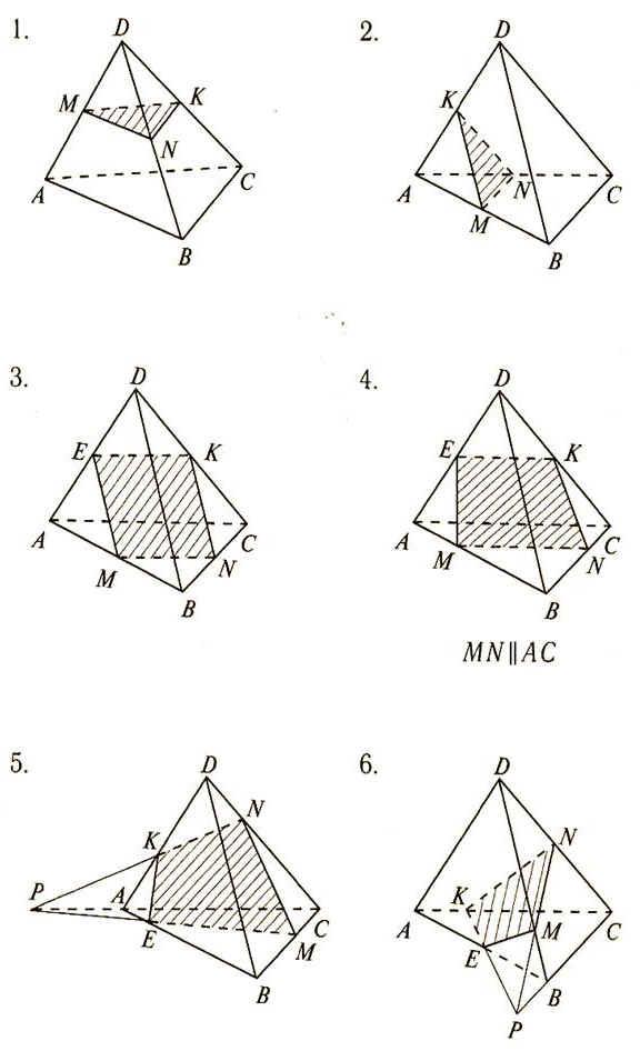 11 Класс Физика Беларусь Учебник